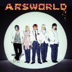 アルスマグナ/ARSWORLD