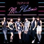 フェアリーズ/Mr.Platonic(DVD付)