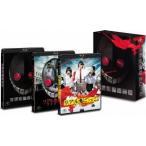 リアル鬼ごっこ 劇場版 Blu−ray BOX(初回限定生産版)(Blu−ray Disc)