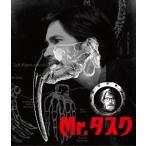 Mr.タスク(Blu−ray Disc)