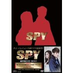 スパイ〜愛を守るもの〜 DVD−BOX1