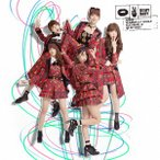 AKB48/唇にBe My Baby(Type C