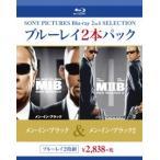 メン・イン・ブラック/メン・イン・ブラック2(Blu−ray Disc)