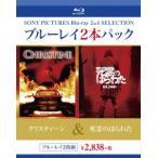 クリスティーン/死霊のはらわた(Blu−ray Disc)