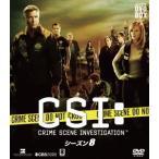 CSI:科学捜査班 コンパクト DVD−BOX シーズン8