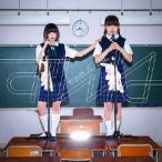 ずんね from JC−WC/14才のおしえて(初回限定女子トイレ盤)(DVD付)