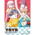 ゆるゆり さん☆ハイ! 第5巻(Blu−ray Disc)