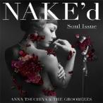 土屋アンナ/NAKE'd 〜Soul Issue〜(DVD付)