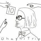 大橋トリオ/10(Blu−ray Disc付)