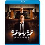 ジャッジ 裁かれる判事(Blu−ray Disc)