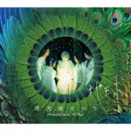 摩天楼オペラ/地球(初回限定盤)(DVD付)