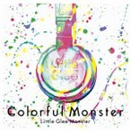 Little Glee Monster/Colorful Monster