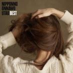 NakamuraEmi/NIPPONNO ONNAWO UTAU BEST