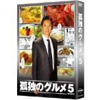 孤独のグルメ Season5 DVD−BOX