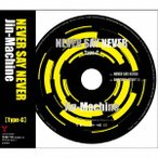Jin−Machine/NEVER SAY NEVER(Type−C)