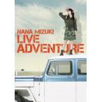 水樹奈々/水樹奈々 NANA MIZUKI LIVE ADVENTURE