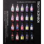 大塚愛/ai otsuka LIVE BOX 2015〜TRiCKY BORNBON〜(Blu−ray Disc)