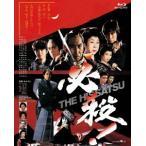 必殺! THE HISSATSU(Blu−ray Disc)