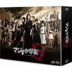 AKB48/マジすか学園5 Blu-ray BOX(Blu-ray Disc)