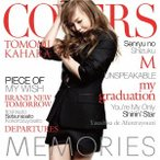 華原朋美/MEMORIES−Kahara Covers−