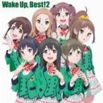 Wake Up,Best!2