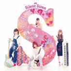 Silent Siren/S(通常盤)