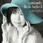 藤田恵美/camomile Best Audio 2