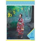 連続テレビ小説 あさが来た 完全版 ブルーレイBOX2(Blu-ray Disc)
