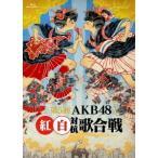 AKB48/第5回 AKB48 紅白対抗歌合戦(Blu−ray Disc)