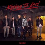 U−KISS/Kissing to feel