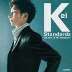 小林桂/Keiスタンダード the best of Kei Kobayashi