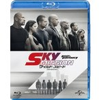 ワイルド・スピード SKY MISSION(Blu−ray Disc)