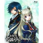 コードギアス 亡国のアキト 最終章(初回限定版)(Blu-ray Disc)