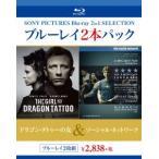 ドラゴン・タトゥーの女/ソーシャル・ネットワーク(Blu−ray Disc)