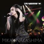 中島美嘉/MTV Unplugged(初回生産限定盤)(DVD付)