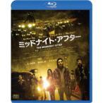 ミッドナイト・アフター(Blu−ray Disc)