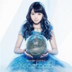 三森すずこ/Xenotopia(初回限定盤)(DVD付)