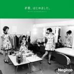 Negicco/矛盾、はじめました。(初回限定盤A)(DVD付)