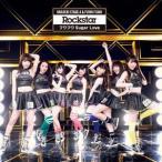 原駅ステージA&ふわふわ/Rockstar/フワフワSugar Love(原駅ステージA盤)(DVD付)