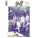 超特急/Yell(初回限定盤)