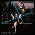 SKE48/チキンLINE(Type−C)(初回生産限定盤)(DVD付)