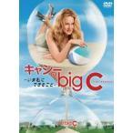 キャシーのbig C−いま私にできること− DVD−BOX