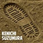 鈴村健一/brand new(DVD付)