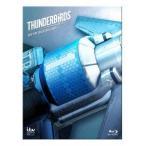 サンダーバード ARE GO ブルーレイ コレクターズBOX1〈初回限定生産版〉(Blu−ray Disc)