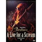 Nozomu Wakai's DESTINIA/A Live for a Scream〜One Night Only Requiem〜
