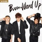 w−inds./Boom Word Up(通常盤)