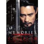 メモリーズ 追憶の剣 豪華版 Blu−ray BOX(Blu−ray Disc)