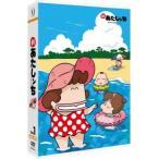 新あたしンち DVD−BOX vol.1