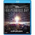 インデペンデンス デイ  Blu-ray