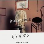 LAMP IN TERREN/innocence/キャラバン(通常盤)